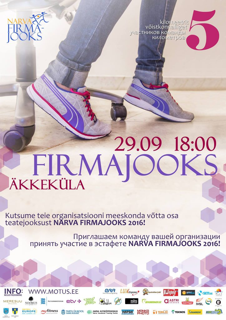 Firmajooks_2016