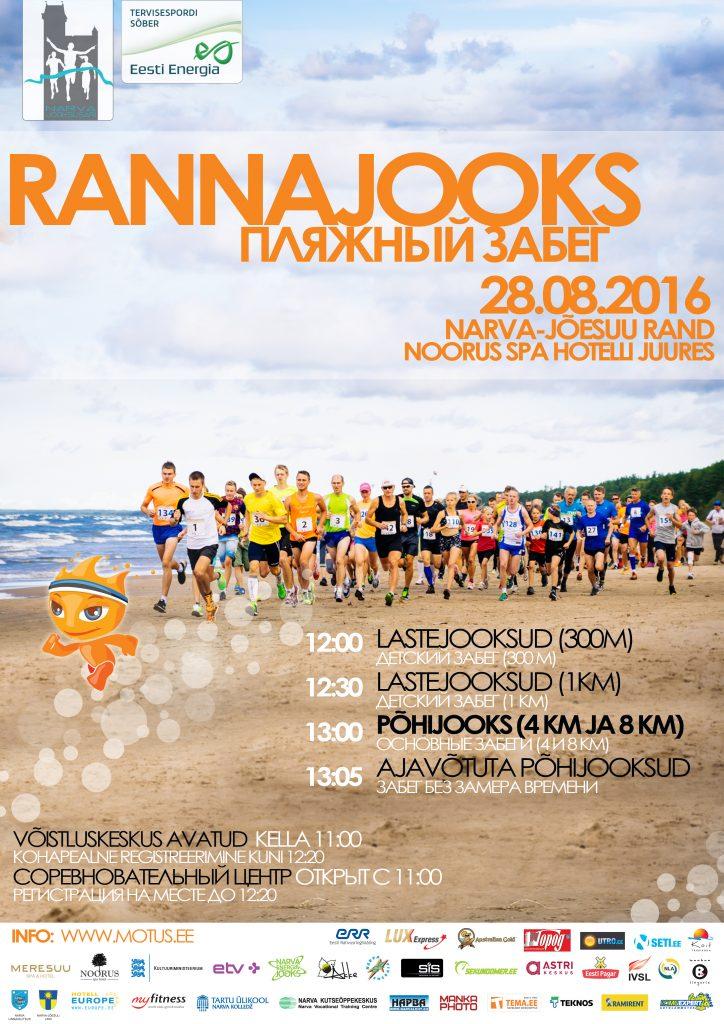 Rannajooks_2016-1
