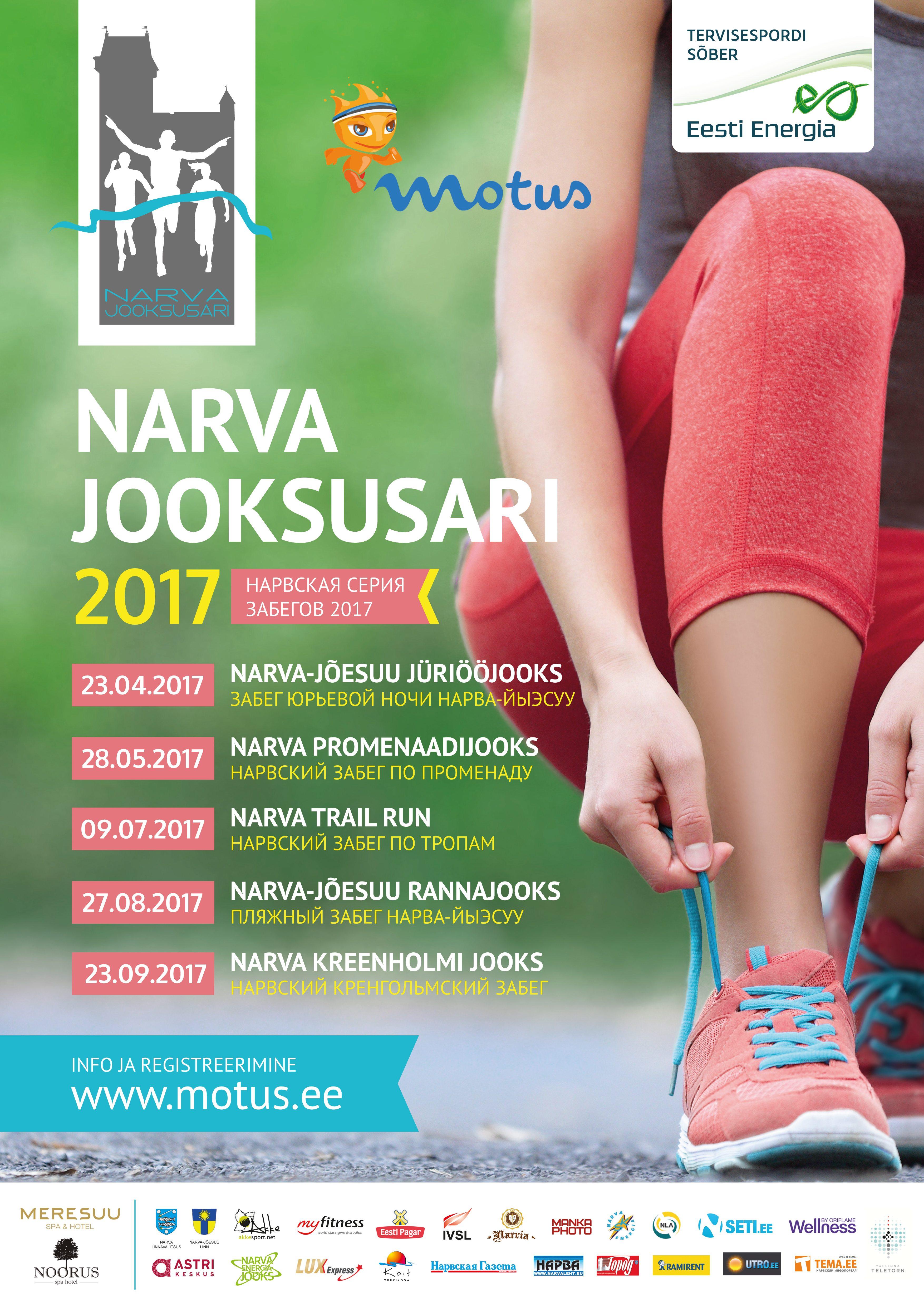 Narva Jooksusari 2017